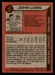 1979 Topps #38  John Long  Back Thumbnail