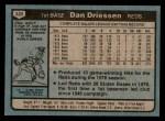 1980 Topps #325  Dan Driessen  Back Thumbnail