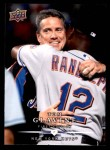 2008 Upper Deck First Edition #125  Tom Glavine  Front Thumbnail