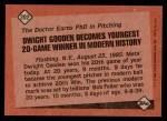 1986 Topps #202   -  Dwight Gooden Record Breaker Back Thumbnail