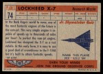1957 Topps Planes #74 RED  Lockheed X-7 Back Thumbnail