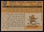 1960 Topps #372  Frank House  Back Thumbnail