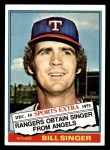 1976 Topps Traded #411 T Bill Singer  Front Thumbnail