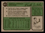 1974 Topps #377  Ron Woods  Back Thumbnail