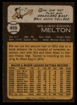 1973 Topps #455  Bill Melton  Back Thumbnail
