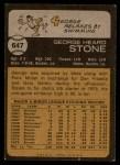 1973 Topps #647  George Stone  Back Thumbnail