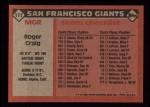 1986 Topps #111   -  Roger Craig Giants Team Checklist Back Thumbnail