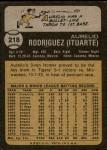 1973 Topps #218  Aurelio Rodriguez  Back Thumbnail