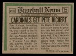1974 Topps Traded #348 T  -  Pete Richert Traded Back Thumbnail
