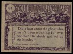 1973 Topps You'll Die Laughing #81   Maybe we are rushing things Back Thumbnail