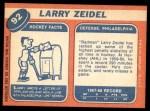 1968 Topps #92  Larry Zeidel  Back Thumbnail