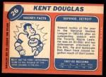 1968 Topps #26  Kent Douglas  Back Thumbnail