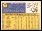 1970 Topps #2  Diego Segui  Back Thumbnail