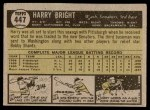 1961 Topps #447 BL Harry Bright  Back Thumbnail