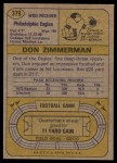1974 Topps #379  Don Zimmerman  Back Thumbnail