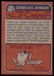 1973 Topps #314  Cornelius Johnson  Back Thumbnail