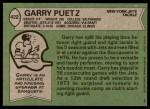 1978 Topps #422  Garry Puetz  Back Thumbnail