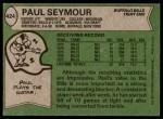 1978 Topps #424  Paul Seymour  Back Thumbnail