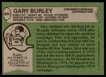 1978 Topps #395  Gary Burley  Back Thumbnail