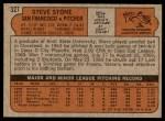 1972 Topps #327  Steve Stone  Back Thumbnail