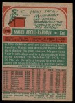 1973 Topps #128  Mahdi Abdul Rahman  Back Thumbnail