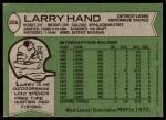 1978 Topps #356  Larry Hand  Back Thumbnail