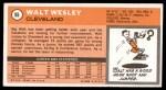 1970 Topps #55  Walt Wesley   Back Thumbnail