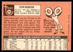 1969 Topps #380  Stan Bahnsen  Back Thumbnail