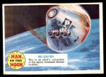 1969 Topps Man on the Moon #8 A  Re-Entry Front Thumbnail