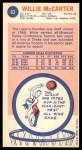 1969 Topps #63  Willie McCarter  Back Thumbnail