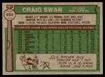 1976 Topps #494  Craig Swan  Back Thumbnail