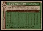 1976 Topps #565  Tug McGraw  Back Thumbnail