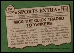 1976 Topps Traded #85 T Mickey Rivers  Back Thumbnail