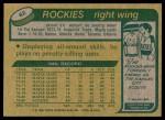 1980 Topps #62  Lanny McDonald  Back Thumbnail