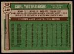 1976 Topps #230  Carl Yastrzemski  Back Thumbnail