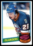 1980 Topps #156  Anders Kallur  Front Thumbnail