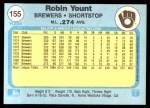 1982 Fleer #155  Robin Yount  Back Thumbnail