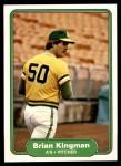 1982 Fleer #96  Brian Kingman  Front Thumbnail