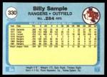 1982 Fleer #330  Billy Sample  Back Thumbnail