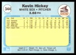 1982 Fleer #344  Kevin Hickey  Back Thumbnail