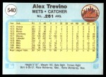1982 Fleer #540  Alex Trevino  Back Thumbnail