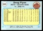 1982 Fleer #525  Doug Flynn  Back Thumbnail