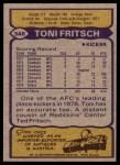 1979 Topps #348  Toni Fritsch  Back Thumbnail