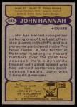 1979 Topps #485  John Hannah  Back Thumbnail