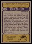 1979 Topps #339  Stan Walters  Back Thumbnail