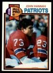 1979 Topps #485  John Hannah  Front Thumbnail