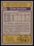 1979 Topps #356  Don Goode  Back Thumbnail