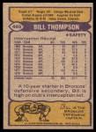 1979 Topps #465   -  Bill Thompson All-Pro Back Thumbnail