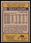 1979 Topps #405  Riley Odoms  Back Thumbnail
