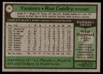 1979 Burger King #4  Ron Guidry  Back Thumbnail
